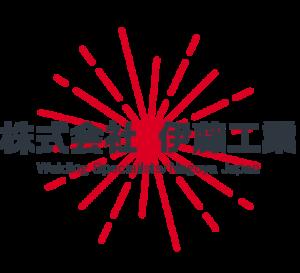 伊藤工業ロゴ