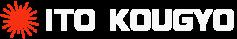【伊藤工業】愛知県名古屋市の溶接・製罐 ステンレス溶接アルミ溶接、求人