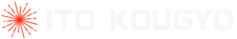 【伊藤工業】名古屋市の溶接・ステンレス溶接・アルミ溶接、製罐業者の求人